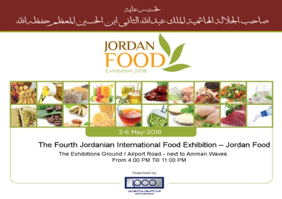 4ème  édition du Salon International de l'Agroalimentaire « JORDAN FOOD EXHIBITION»