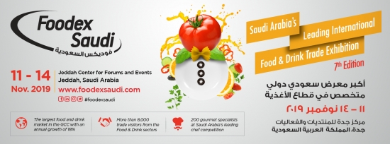 Invitation à la 7ème édition du Salon International de l'Alimentation et des Boissons « FOODEX SAUDI » : 11 - 14 Novembre 2019