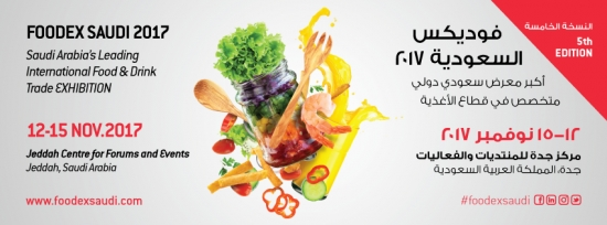 Invitation au Salon International de l'Alimentation et de Boissons « FOODEX SAUDI» : 06 – 10 Novembre 2017