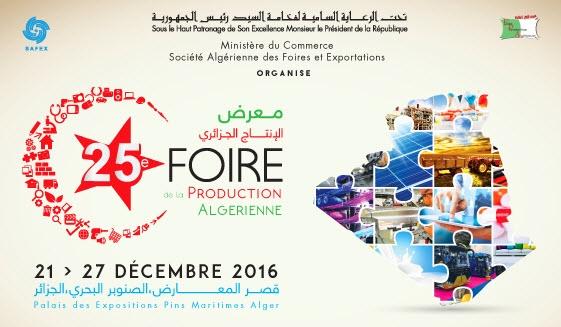 ألجكس تضرب لكم موعدا في الطبعة 25 لمعرض الانتاج الجزائري